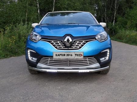 Renault Kaptur 2016- Решетка радиатора верхняя 16 мм